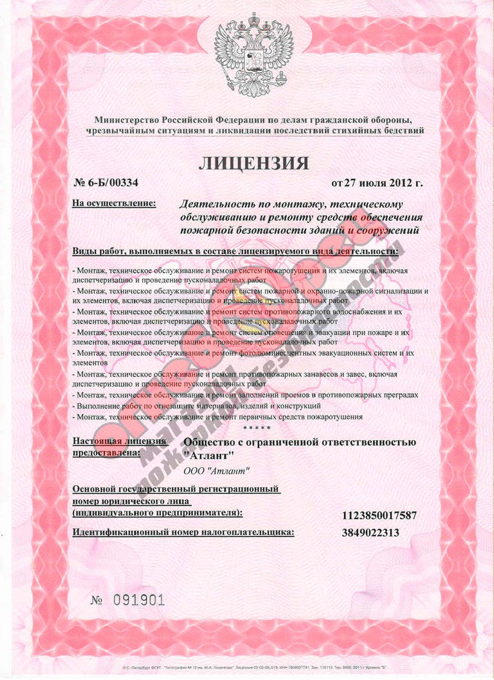 Белгород тех. эксплуатация зданий и сооружений