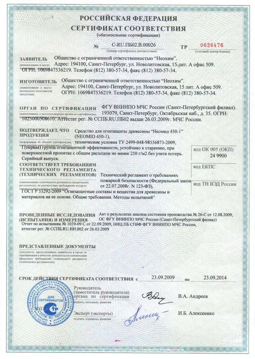 Банка россии по пензенской области г пензы